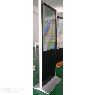 上海厂家55寸落地直角海报机单机网络触摸