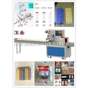供应【洗衣刷包装机】彻底解决企业产品包装效率和外在包装美观问题