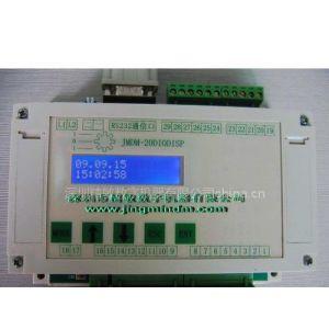 供应实用小型LCD屏IO控制及步进电机控制一体机JMDM-20DIODISP