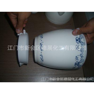 供应陶瓷水壶底部密封胶水