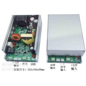 供应12V24V36V48V56V68V300W数字功放板
