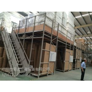 供应阁楼式货架 易达专业平台货架厂