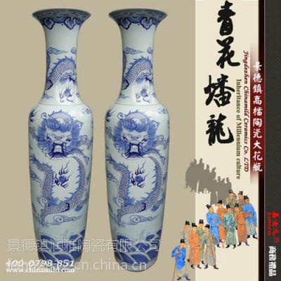 景德镇青花瓷大花瓶 景德镇陶瓷大花瓶厂家 生产定做陶瓷大花瓶