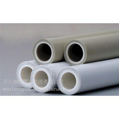 供应铝塑PPR复合管