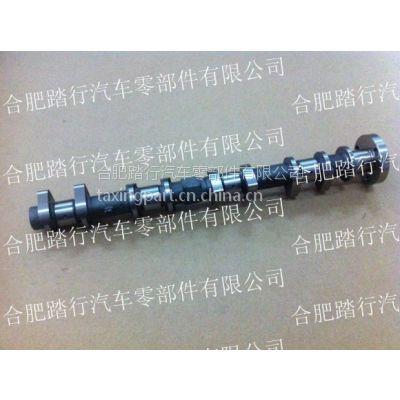 合肥踏行专业提供 9002826 雪佛兰赛欧 凸轮轴 工厂直销