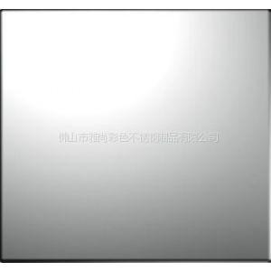 供应彩色不锈钢装饰板厂家直销(镜面板)
