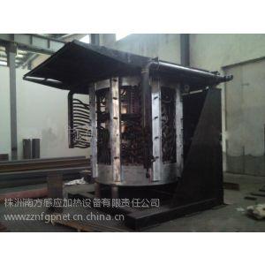 供应KGPS节能钢壳中频熔炼炉