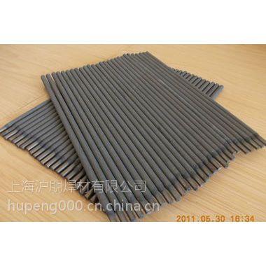 D856-5堆耐磨焊条