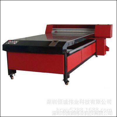 供应美国欧洲进的中国打印机/万能平板打印机/万能彩色打印机
