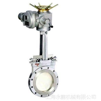 厂家直销PZ973X/H/F电动对夹式刀形闸阀(批发价)