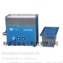 供应KQ-500B超声波清洗器|超声波清洗机|超声波清洗