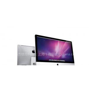 供应供应苹果一体办公家用电脑iMacMC309CH/A