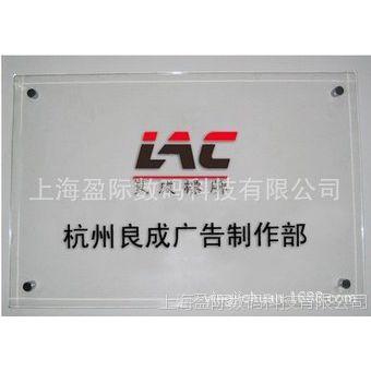 上海奉贤万能打印机型号最全的uv平板打印机厂家 年底大酬宾
