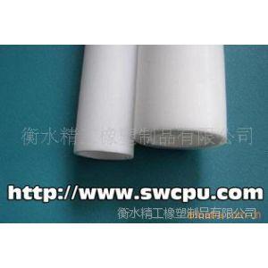特价供应 聚四氟乙烯管 四氟管 (直径60mm 壁厚10mm)