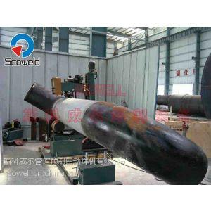 供应CPAWM-24 管道自动焊机 管管自动焊机 铝自动焊 自动焊机
