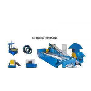 供应纤维橡胶轮胎磨粉机制造商 裕民机械
