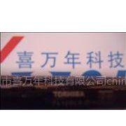供应日本东芝TOSHIBA紫外线灯管FL8BLB工业探伤灯