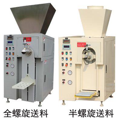 二氧化梯包装机,阀口定量包装机