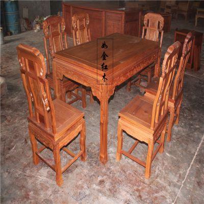 红木明式餐桌椅非洲花梨缅甸花梨象头如意餐桌七件套长方形餐台