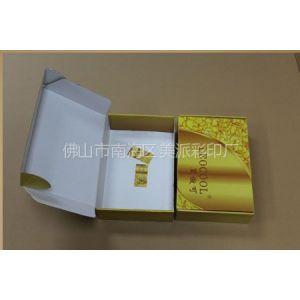 供应供应包装彩盒供应商电话