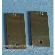 供应碳钢腐蚀挂片 黄铜腐蚀挂片 不锈钢腐蚀挂片