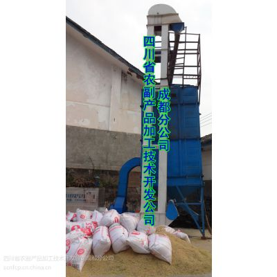 稻谷烘干机(木山8型),塔式稻谷烘干机