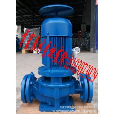 供应KENFLO肯富来立式管道泵GD125-32|22KW GD管道泵厂