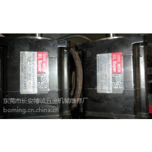 供应东莞三洋伺服电机维修,P50B08075HCS1J