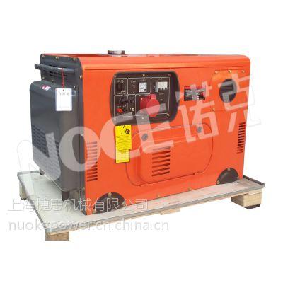 供应静音10KW三相柴油发电机诺克NK-14000DG