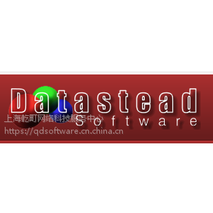 TVideoGrabber Video Capture SDK购买销售,正版软件,代理报价格