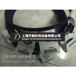 供应供应进口耐高温皮带/广角带/PU传动带5M487