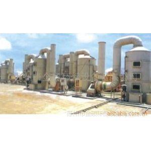 供应酸碱废气净化处理系统 废气塔 喷淋塔 电镀生产线 龙门半自动线