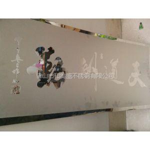 供应不锈钢装修建材 不锈钢蚀刻板 镜面不锈钢板 彩色不锈钢板