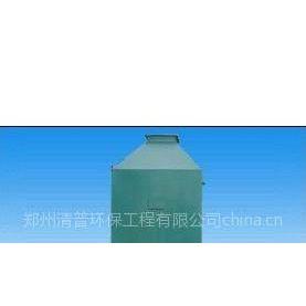 供应TL型微分潜水除尘脱硫塔一体化装置