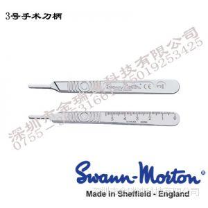 供应英国SWANN-MORTON 3#手术刀柄 英国刀柄刀片