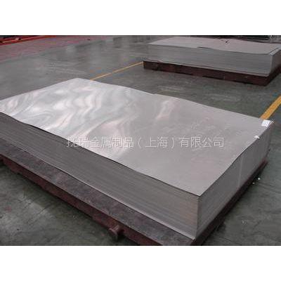 AA6061铝合金及化学成分