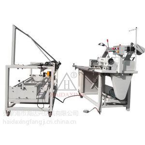 供应自动对折缝合机 自动对边劈缝机 自动折布机 海达兴劈缝机缝纫机