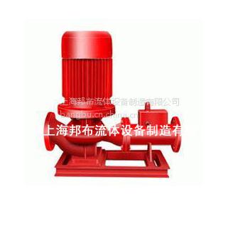邦布凯泉东方连成各类水泵、管道泵、多级离心泵、排污泵、消防泵、恒压切线泵、双吸泵、深井泵、自吸泵