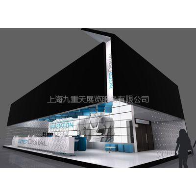 供应2017中国国际医疗器械博览会展会设计搭建 优质供应商 会展公司