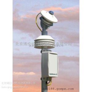 PVMET-150太阳能节能监测光伏气象站美国Rainwise