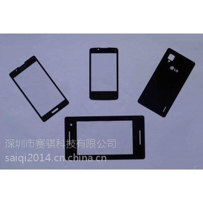 赛骐牌手机玻璃清洗剂