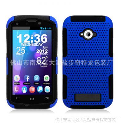 Blu Tank 4.5 W110i BLU新款手机壳品牌保护壳网壳机器人保护套