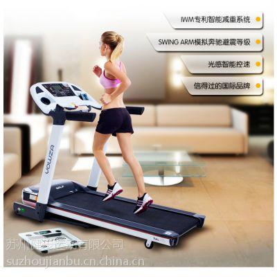 供应苏州健身器材店出售优沃实惠款家用跑步机