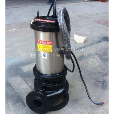 供应水泵、不锈钢水箱、稳流罐、潜水排污泵、搅匀排污泵、消防泵、管道泵、多级离心泵