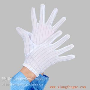 供应采购防静电双面手套厂家销售热线:15722663791