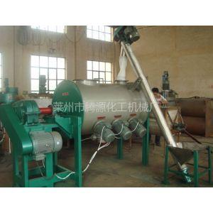 供应犁刀式混合机|干粉混合机|混合机|混合设备|化工机械|化工设备