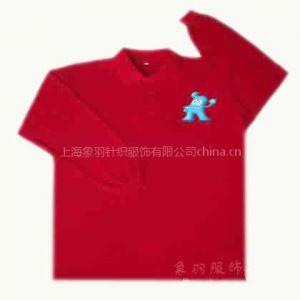 供应翻领T恤,圆领T恤,长袖T恤,全棉T恤