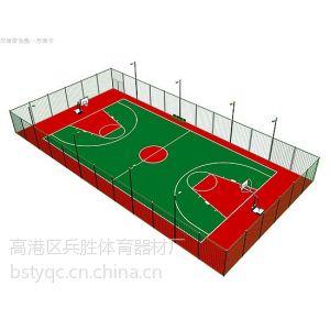 供应上海市 无锡市 苏州市 浙江省 质量的塑胶跑道篮球场在泰州市兵胜体育