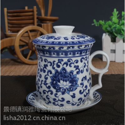 厂家定做精美陶瓷茶杯 定做员工福利陶瓷茶杯