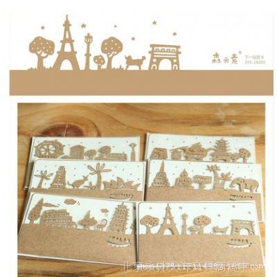 韩国文具批发 SYS-14001下一站贺卡 纸质工艺品 礼品 祝福贺卡